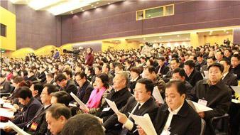 潍坊市政协十三届一次会议将于2月下旬召开
