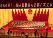 邹平县长邹继刚:省政府报告高度关注民生 措施精准