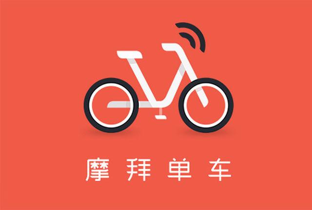 共享单车频频遭人为蓄意破坏?多地拟出台措施管理停放