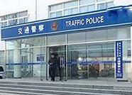 潍坊:无证司机画了个车牌就上路 还酒驾