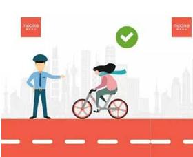 济南市民今天可以免费骑摩拜单车 不限次数