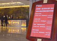 参加滨州市十一届人大一次会议的代表陆续报到