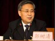 郭树清同志不再担任山东省委副书记