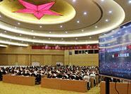 滨州市政协十一届一次会议提案审查委员会第二次会议举行