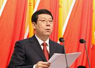 张兆宏当选为政协第十一届滨州市委员会主席