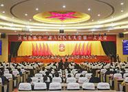 滨州市十一届人大一次会议胜利闭幕