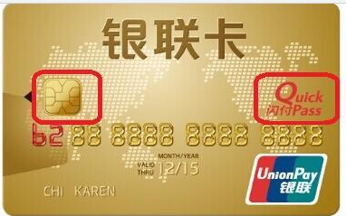 济南:刷银联卡乘公交首日遇冷 多数市民不知情