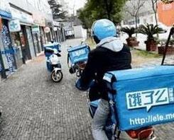 闪电连线|济南外卖小哥送餐途中遭遇车祸 急需爱心救助
