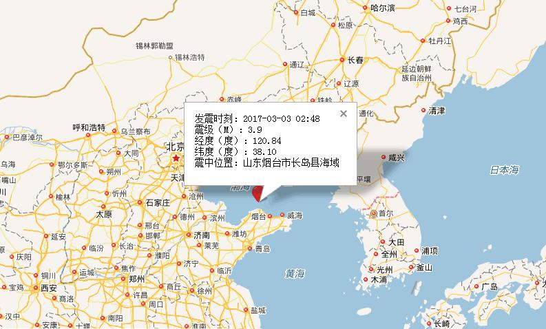 烟台长岛海域发生3.9级地震 震感明显