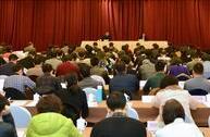 山东省公务员管理暨考录工作会议举行 部署2017年任务