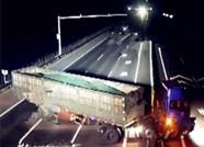 真任性!货车司机为调头 竟自拆高沪高速护栏