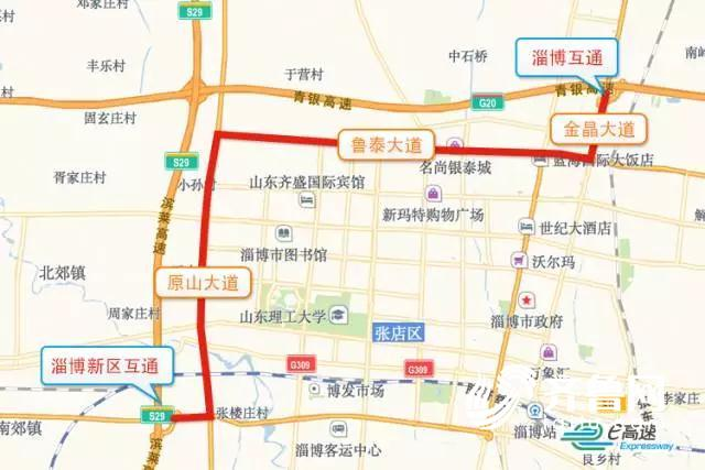 青岛至莱芜方向绕行路线.jpg