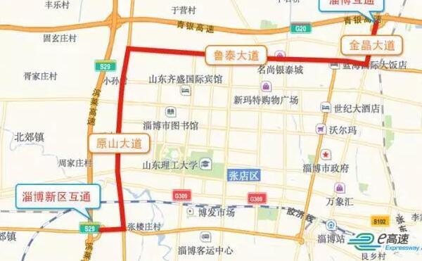 因改扩建施工,明起青银高速将不能转滨莱高速! (附绕行路线)