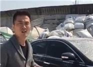 济南南绕城高速发生车祸 山东台主持人小朱遇惊险一幕