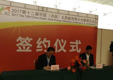 第12届济南太阳能展16日闭幕  三天交易额近60亿元