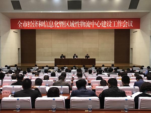 济南推进菜鸟物流等项目建设 组建2亿元物流产业基金