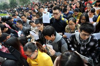 济南2017公务员考试3月23日起报名 计划招考434人