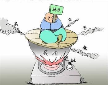 济南抽查基层政府网站 济阳两网站更新不及时被点名
