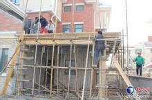 济南拆违出狠招:附有违建的房屋或将无法办理过户