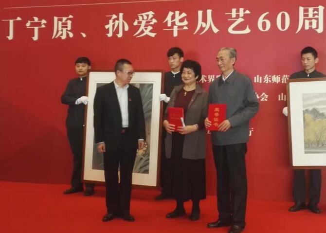 丁宁原、孙爱华从艺60周年创作回顾展开幕 免费向公众开放