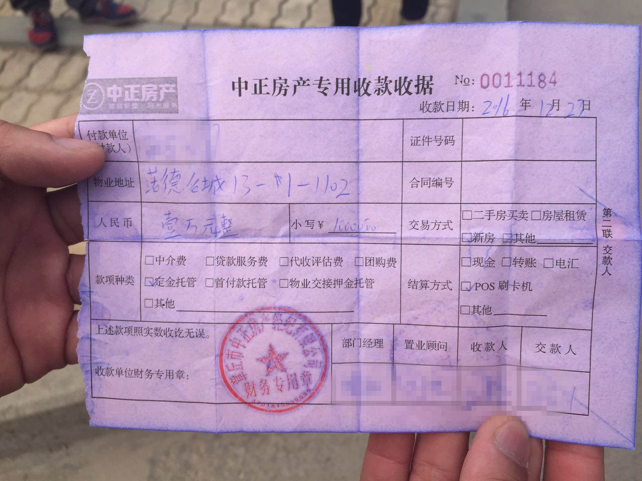 济南家长建议放学错时间隔延长至半小时学校称有难度