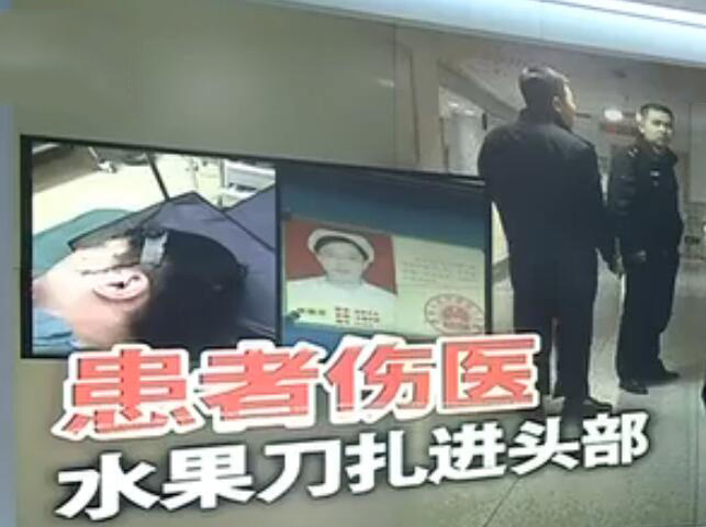 医院回应!文登被麻醉后刀插医生患者已被刑事拘留