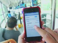 济南青岛潍坊等市城区公共场所将实现免费wifi全覆盖