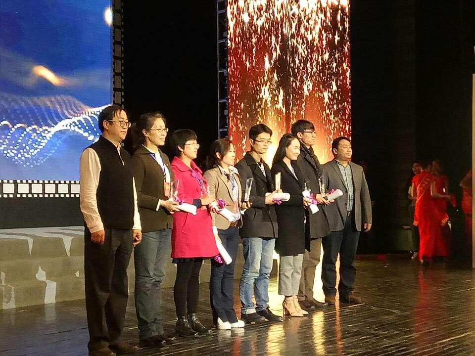 第三届中国大学生微电影创作大赛颁奖典礼青岛举行