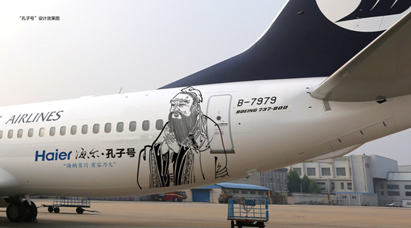 """飞机""""孔子号""""你坐过吗?山航将推出十架""""孔子号""""彩绘飞机"""