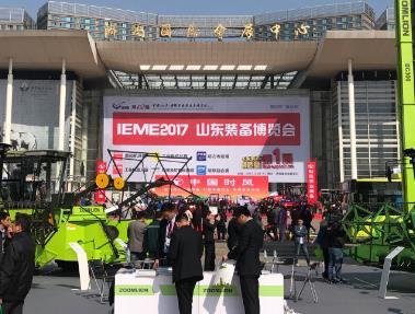智能机器人抢镜山东国际装备制造业博览会 成装备新主角