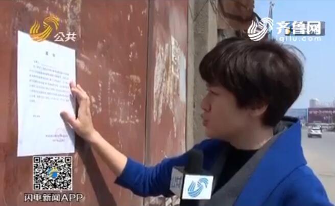 """济南花园东路""""最牛钉子户""""认定为违建 房主称补偿到位即拆"""