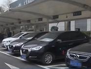 济南现分时租赁电动汽车 9块钱的电能跑100公里