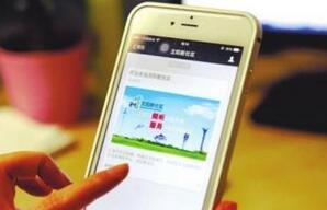 求职创业好帮手!山东就业创业导航微信平台开通