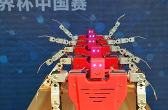 跳舞炒菜测情绪 多款智能机器人亮相RoboCup机器人世界杯中国赛