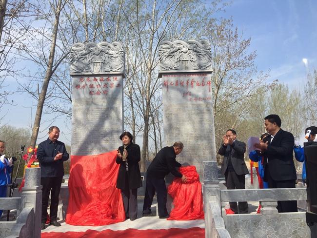 铭记历史!菏泽解元集村革命纪念碑揭碑仪式举行