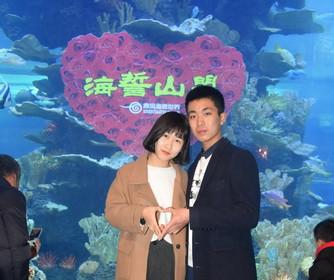 没看过青岛海底世界,别说你谈过恋爱!
