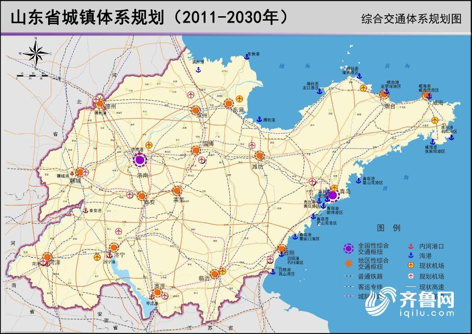 """齐鲁网4月6日讯 (记者 王希)山东省政府新闻办今天召开新闻发布会,发布《山东省城镇体系规划(2011~2030年)》。《规划》是经国务院同意住建部批复实施,是我省第一个到2030年的法定空间规划。  到2030年城镇人口增长至8000万左右 《规划》明确,将山东建设成为沿海地区国家级城市群、""""一带一路""""重要枢纽、中日韩协作先导区、现代海洋强省、中华文化传承创新高地。到2030年,全省城镇人口约8000万人,城镇化水平达到75%左右,实现城镇基本公共服务常住人口全覆盖,生产、生活"""