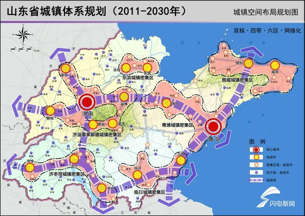 威海旅游地图手绘高清