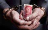 淄博一县级干部因涉嫌受贿罪被依法逮捕