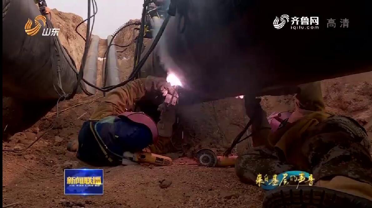 来自基层的声音|董潍输油管道建设助推石化产业新旧动能转换