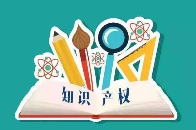 零突破!潍坊首个全国中小学知识产权试点学校诞生