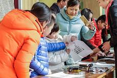 临沂市博物馆公共艺术教育成果展开展