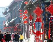 这个元旦假期山东接待了790.9万人次游客,旅游消费破70亿