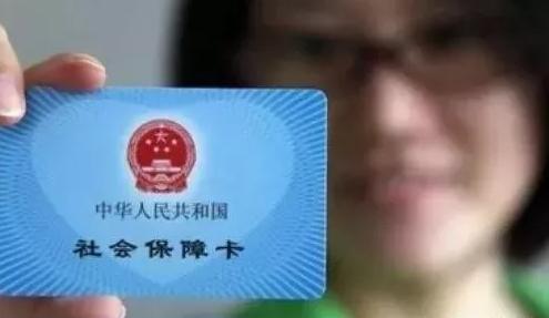 系统升级,潍坊1月9日至20日暂停受理社保业务