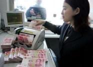 潍坊财政收入突破539亿元 全力保障民生支出
