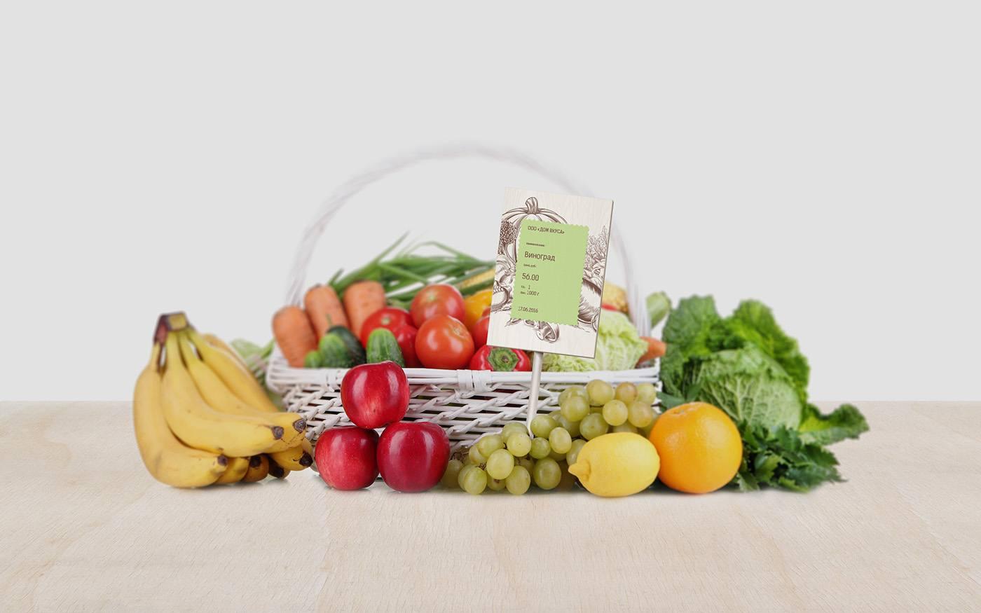 认准这个标! 这95个产品可使用山东省农产品整体品牌形象标识