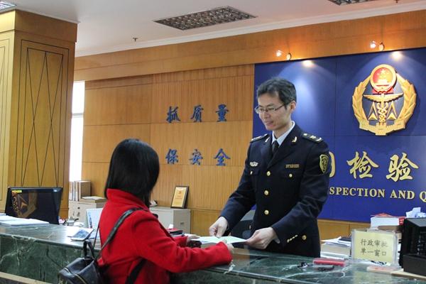 济南签出全国首份中格自贸协定原产地证书