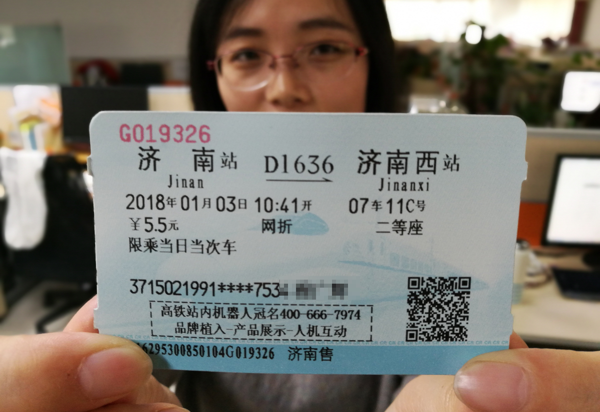 """儿童票价2.5元! 最便宜""""高铁公交""""现身济南"""