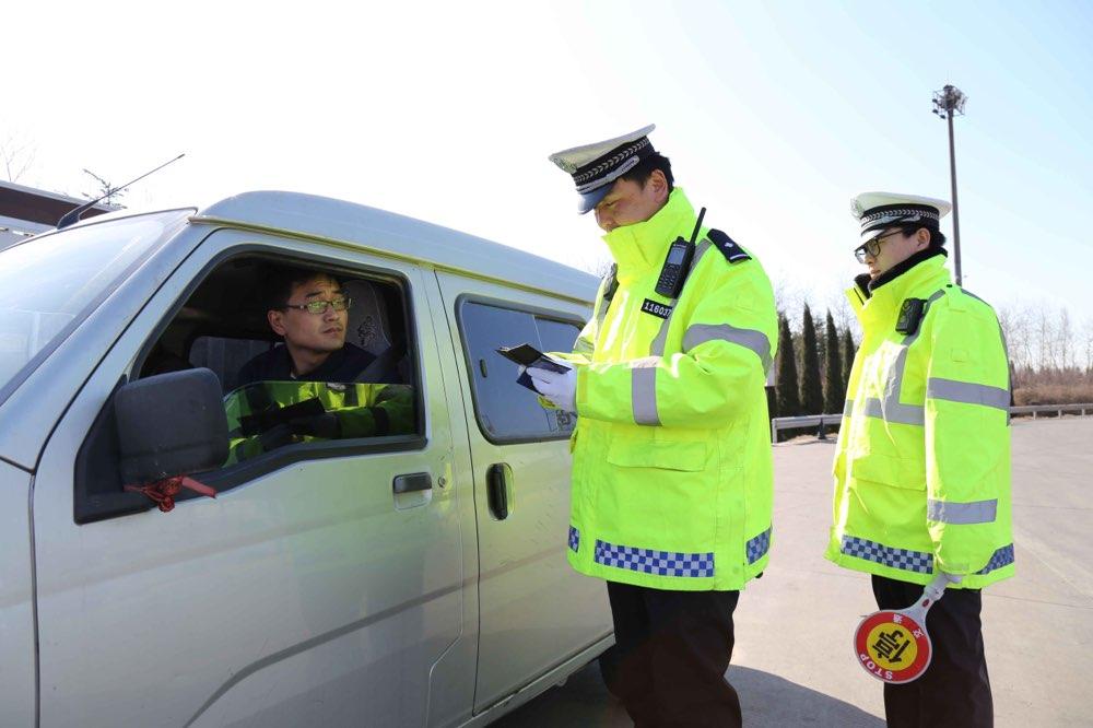 元旦小长假期间 淄博高速交警查处重点交通违法行为119起