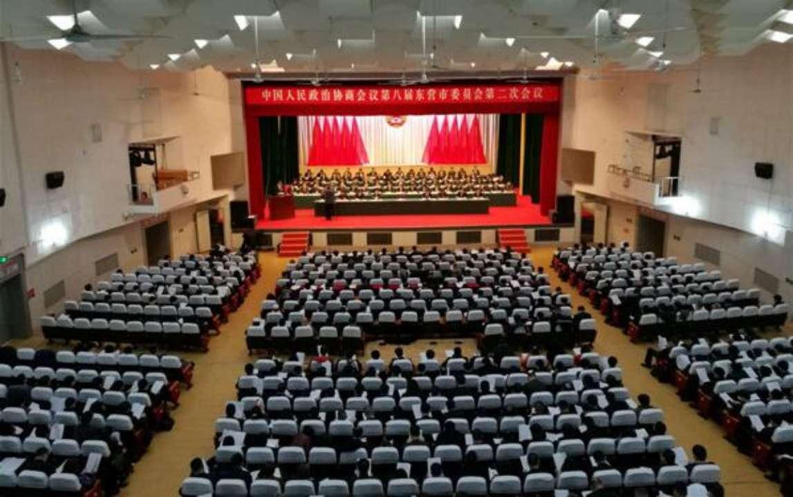 中国人民政治协商会议第八届东营市委员会第二次会议开幕
